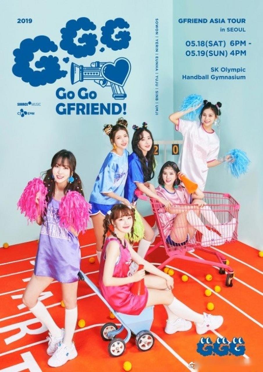 GFriend再次举行亚洲巡演,将于下月18~19日在首尔举行'GO GO GFRIEND! in SEOUL'演